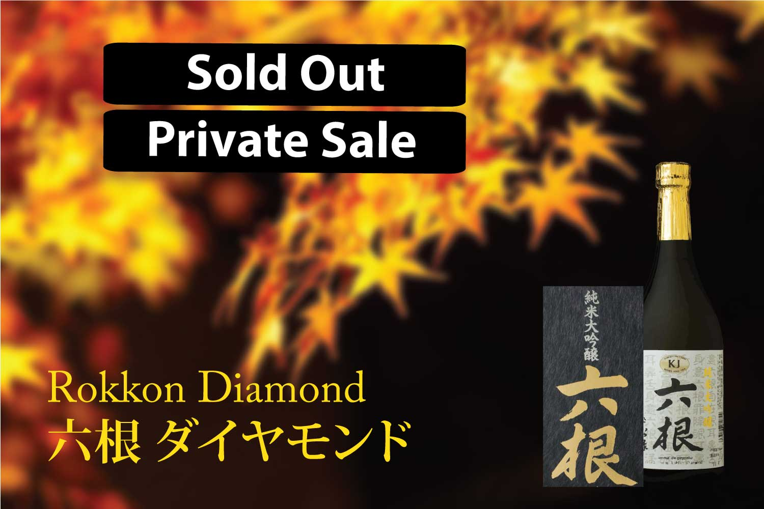 premium-limited-bottle-rokkon-diamond-japanese-sake