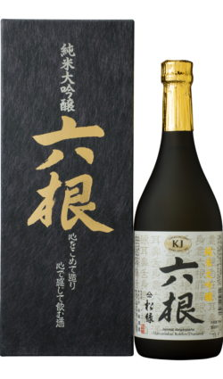 diamond-japanese-sake-limited-edition-japanese-sake