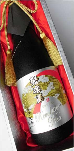 riedel-revolution-neo-rare-japanese-sake-saski-shuzo