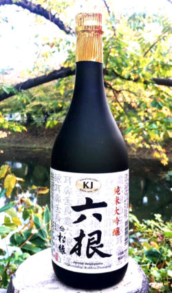 diamond-exclusive-japanese-sake