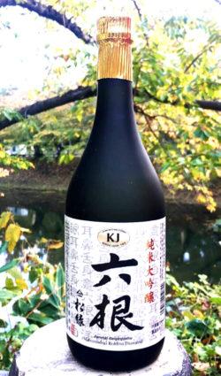 diamond-exclusive-japanese-sake