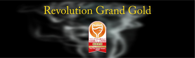 fine-sake-gold-medal-revolution-neo-junmai-daiginjo-japanese-sake