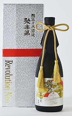 sasaki-shuzo-revolution-neo-limited-bottle-japanese-sake