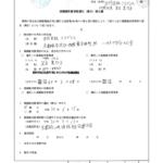 sake-distributor-licence-2