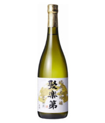 junmai-daiginjo-custom-label-japanese-sake