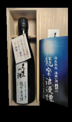 dragon-deep-sea-brewed-ultra-rare-japanese-sake-