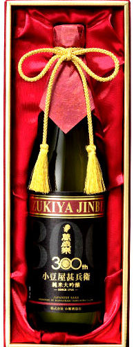 special-limited-edition-300-anniversary-rare-japanese-sake-bottle-in-case