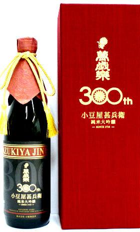 limited-bottle-sake-special-300-kobori-rare-japanese-sake