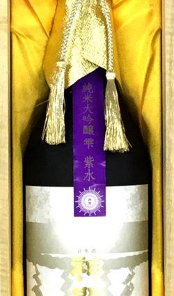 fujimoto-shisui-limited-bottle-japanese-sake-in-box