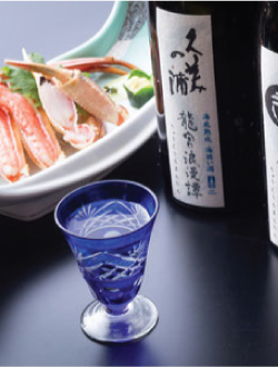 rare-under-sea-limited-japanese-sake