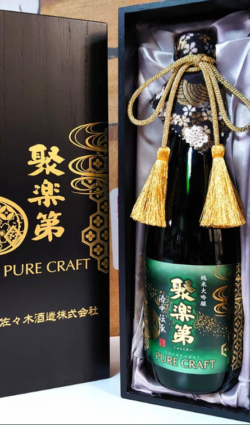 pure-craft-japanese-saker-limited-edition-premium